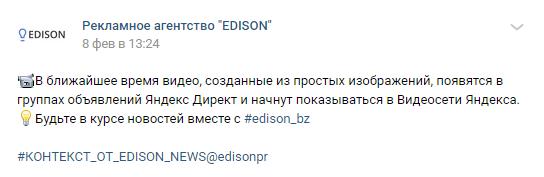 Рубрики Вконтакте