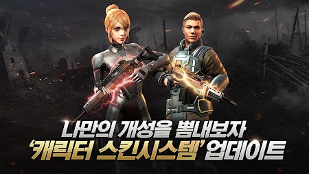 SpecialSoldier - Best FPS APK screenshot thumbnail 5