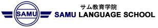 học viện ngôn ngữ Samu Tokyo
