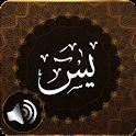 Surah Yaseen Audio icon