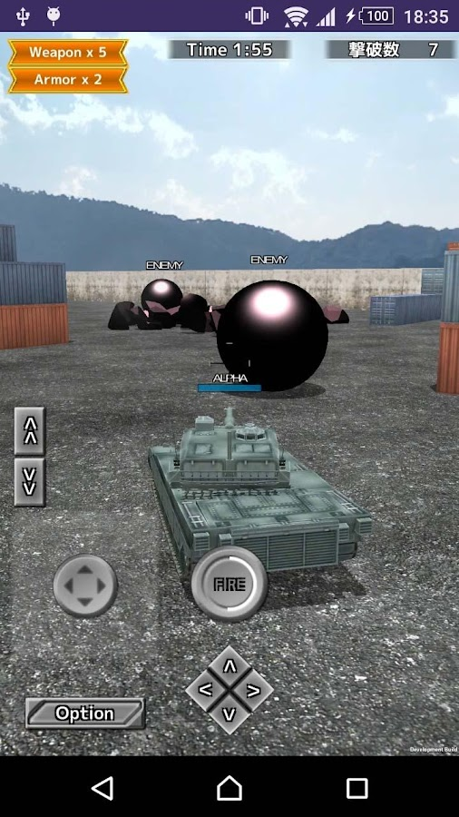 TANK ALPHA- screenshot