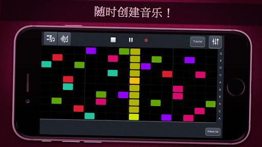 Mixio -去做音乐