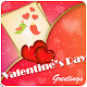 Download Valentine Day Greetings 2019 - Wish Your Love For PC Windows and Mac