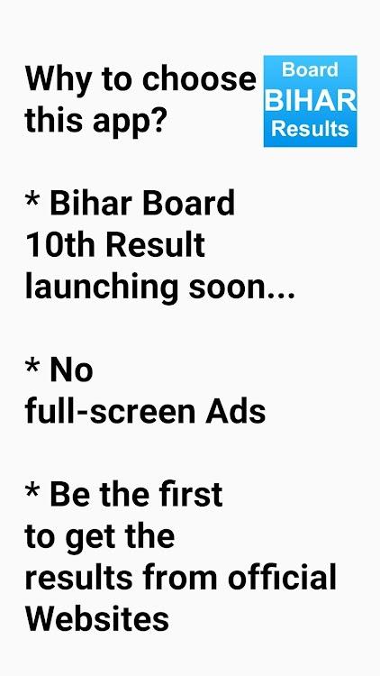 Bihar Board Result 2019 app - Matric Result 2019 – (Android