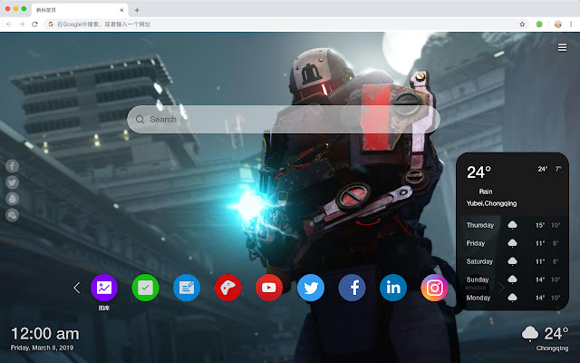 just cause 4 HD New Tab Games Themes