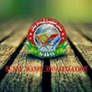 Sunni Hanfi Organisation