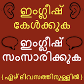 Learn Malayalam to English: Speak English Fluently