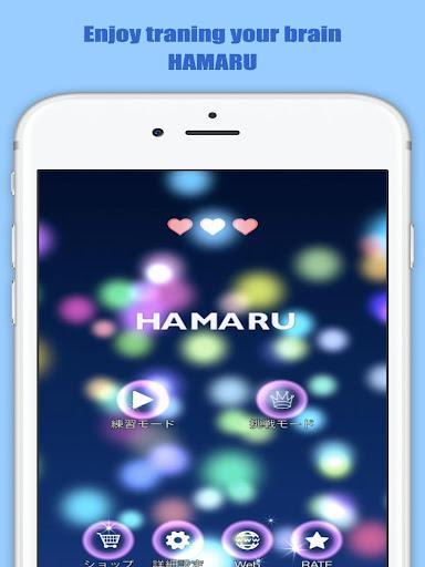 HAMARU: Brain Games & Training 4.4.1 Windows u7528 10