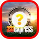 Download Asia Express Quiz For PC Windows and Mac