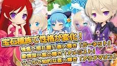 エルプリ!キラキラ輝く宝石の精霊着せ替え育成ゲームのおすすめ画像3