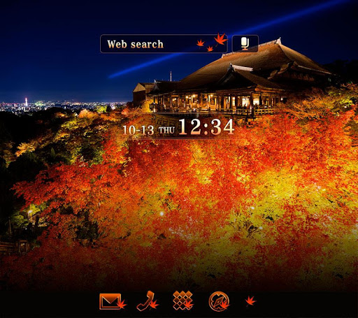 Kyoto in Autumn +HOME Theme