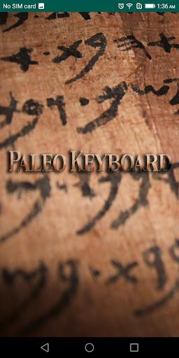 Paleo Keyboard  screenshots 1