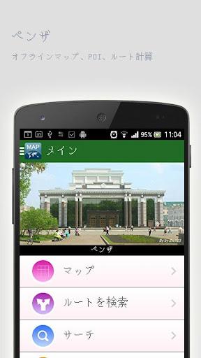 更方便的行動體驗!LG G3 Quick Circle 圓形視窗感應皮套與無線充電 ...