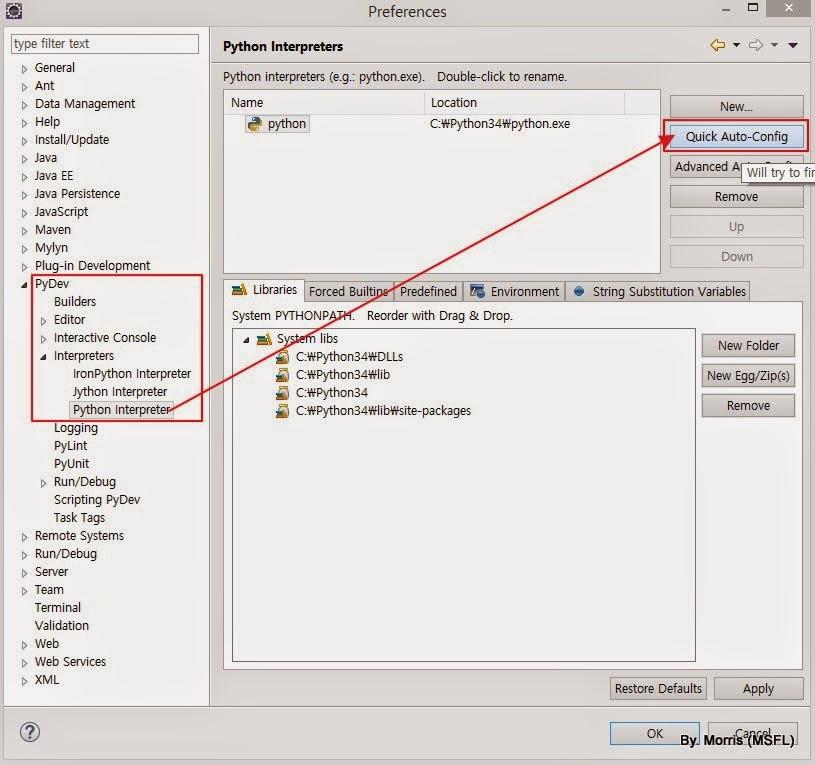 Python Interpreter 옵션 설정
