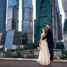 Wedding photographer Viktor Zenin (zeninviktor). Photo of 29.05.2018