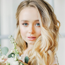 Wedding photographer Olga Salimova (SalimovaOlga). Photo of 16.06.2018