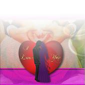 أسئلة الحياة الزوجية الجنسية