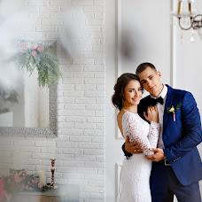 Wedding photographer Marina Andreeva (marinaphoto). Photo of 25.02.2018