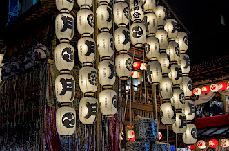 Photo: Lanterns on the side of a float at Gion Matsuri in Kyoto, Japan