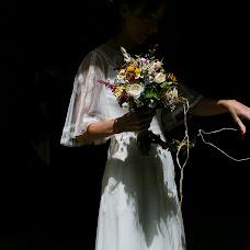 Wedding photographer Xabi Arrillaga (xabiarrillaga). Photo of 06.07.2017