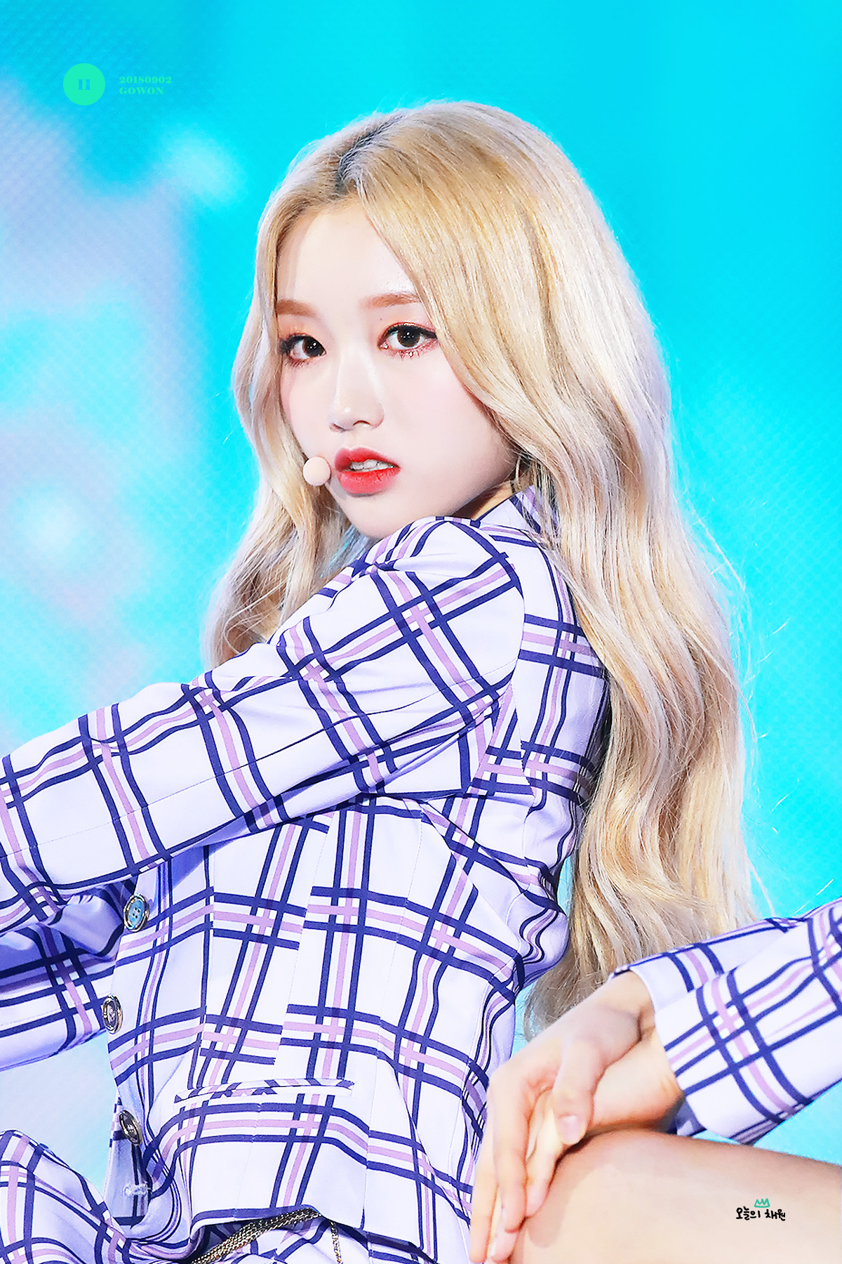 gowon1
