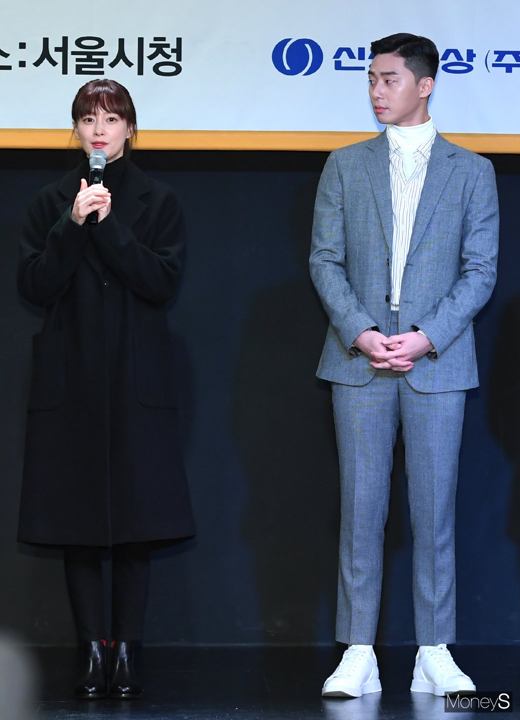 park seo joon lee na young 4