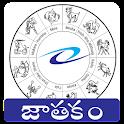 Horoscope in Telugu