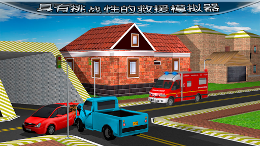 玩免費模擬APP|下載市 救护车 拯救 app不用錢|硬是要APP
