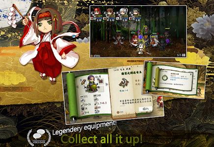 The Legend of Matsuhime screenshot 3