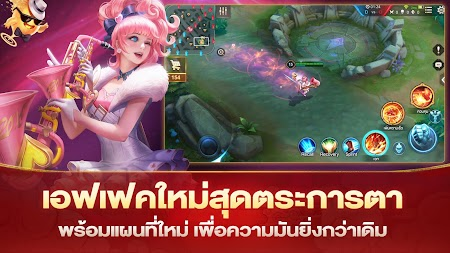 Garena RoV: Mobile MOBA APK screenshot thumbnail 7