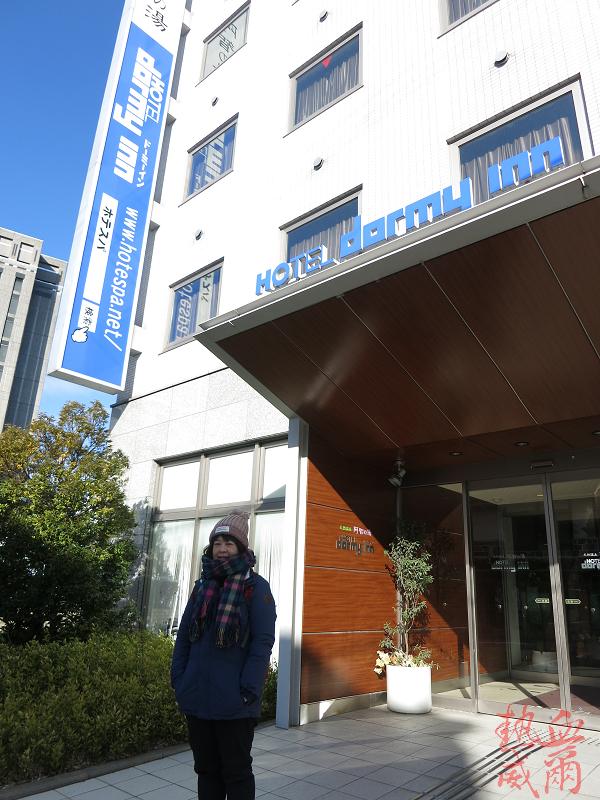 日本住宿:HOTEL Dormy Inn 倉敷天然溫泉飯店 @ 岡山