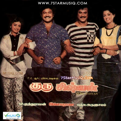 Guru songs mp3 free download tamil.