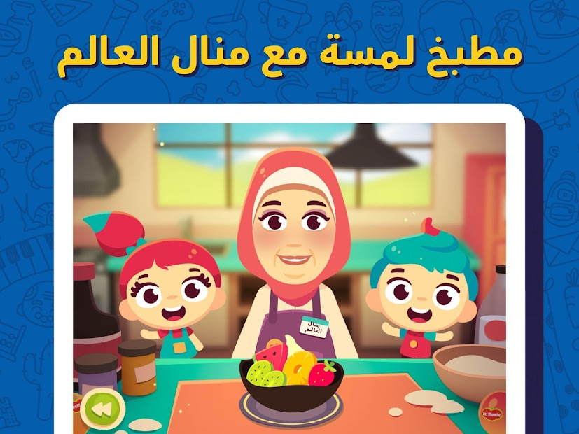 Lamsa: Educational Kids Stories and Games on Google Play