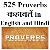 525 Proverbs in English Hindi