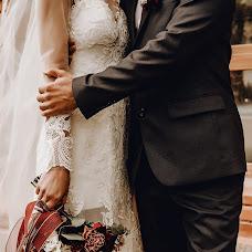 Wedding photographer Katerina Piskun (Katerinapiskun). Photo of 10.09.2018