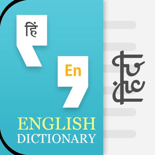 English Hindi Translator : Learn English