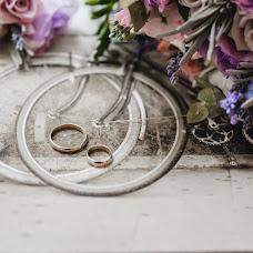 Wedding photographer Marina Desyatnichenko (RecMen). Photo of 24.01.2018