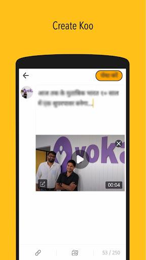 Koo screenshot 5