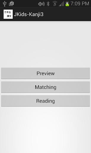 Download Belajar BIPA: Kosakata for Free | Aptoide - Android Apps Store