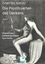 Photo: Die Prostituierten des Denkens, Dimitris Nikou, Translation from Greek: Eckhard Kaufmann, Kyro Ponte, Saita publications, January 2017, ISBN: 978-618-5147-91-4 Download it for free at: www.saitabooks.eu/2017/01/ebook.212.html