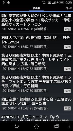 私のメイクアップサロン2 - Google Play の Android アプリ