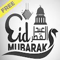Best Raya Eidul Fitri Mubarak icon
