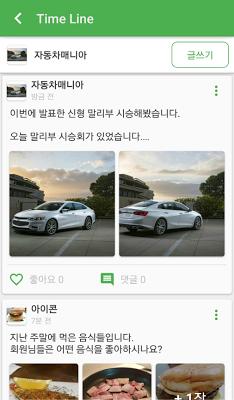 대리요 - 대리운전 - screenshot