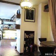 米內瓦之家