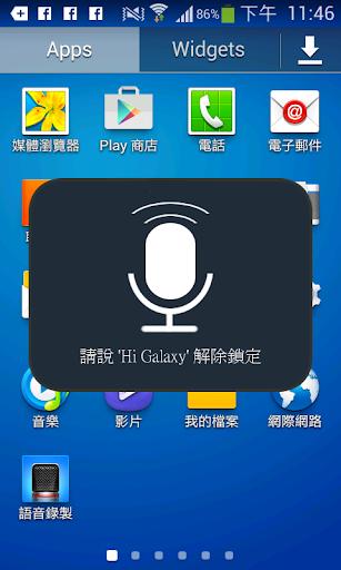 手機螢幕整人程式V9 Spoof of screen V9
