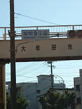 Photo: 久留米を後にして・・・今度は「大牟田」にIN!