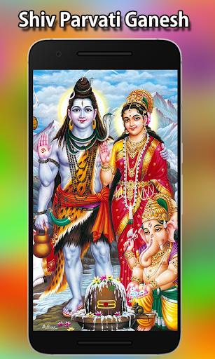 Shiv Parvati Ganesh Wallpaper Hd Apk Download Apkpureco