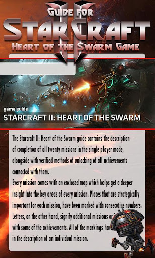 Guide for StarCraft II HS