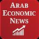 Arab Economic News Download on Windows