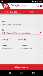Georgian Airways official app- screenshot thumbnail